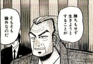 tonegawa-304x211.jpg