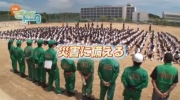 290618yokoyama1