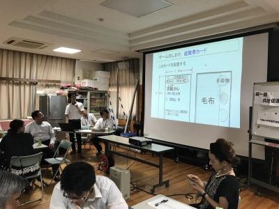 290911takashima2