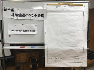 290911takashima4
