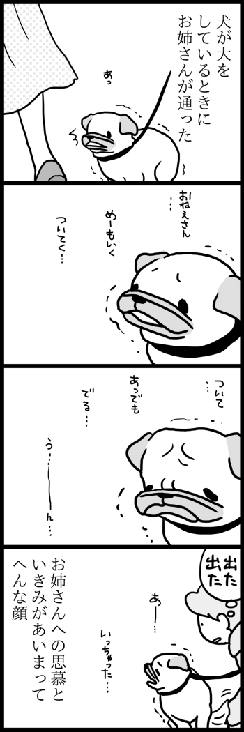 t424うーん