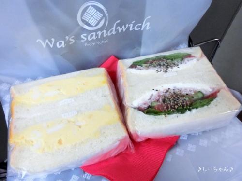 Wa's sandwich_03