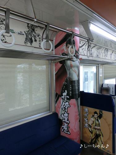 天浜線_05