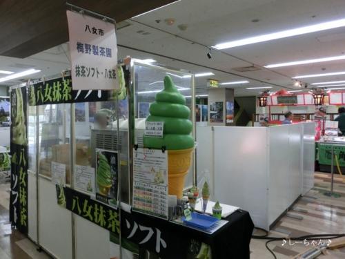 梅野製茶園_02