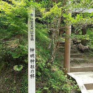 amatsu_nb1.jpg