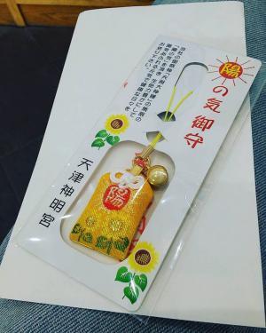 amatsu_nb2.jpg