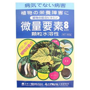 hokuetsunoji-shop_60216610.jpg