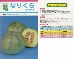 shiga-narikura-250x200.jpg