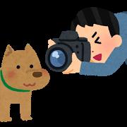 camera_dog1.png