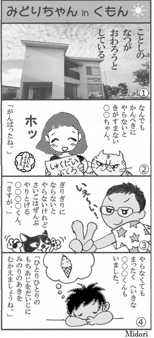 manga218.jpg