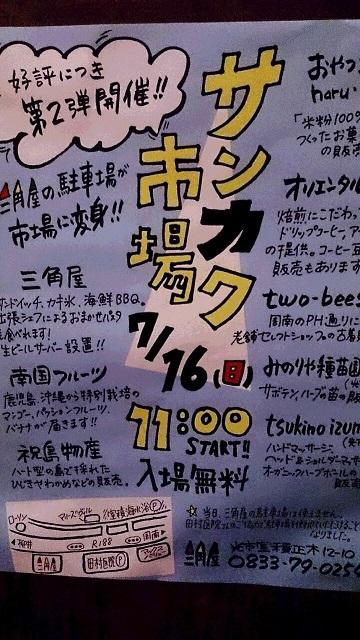 17-07-11-21-38-55-762_deco.jpg
