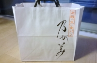 お店の紙袋