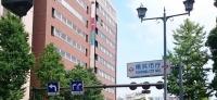 横浜市庁の看板