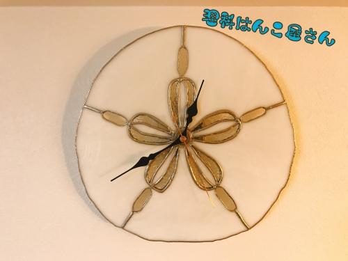 スカシカシパン時計
