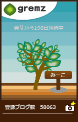 1500166826_03076.jpg