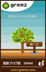 1502587980_02514.jpg