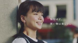 三井アウトレットパーク02-30