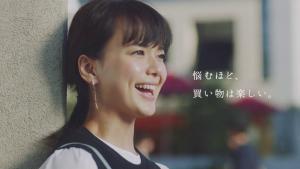 三井アウトレットパーク02-33