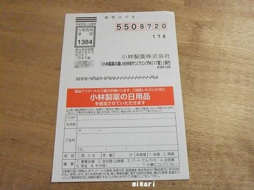 DSCF1505.jpg