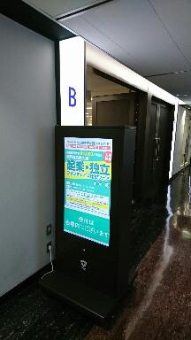 DSC_0718-216x384.jpg