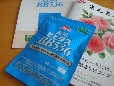 bihidas2.jpg