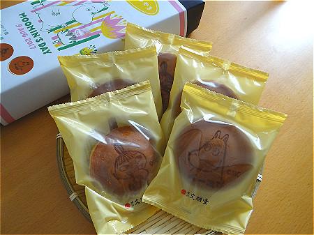 mu-mindorayaki2.jpg