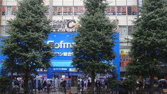 アニメイト秋葉原付近~ソフマップ2号店 シュタインズ・ゲート 聖地巡礼