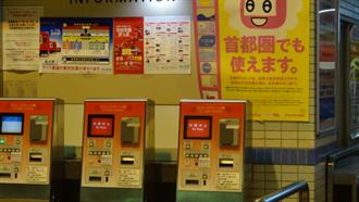 品川駅構内 ラブライブ 聖地巡礼