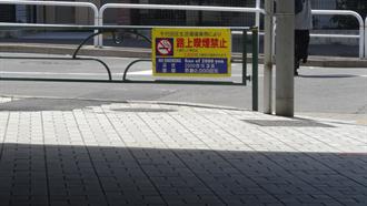 昌平橋東橋詰広場 ラブライブ 聖地巡礼