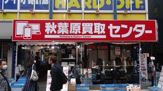 ハードオフ 秋葉原1号店 ラブライブ 聖地巡礼