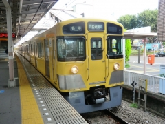 5553レ(上り遊園地急行2554レ)