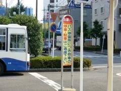 三郷駅南口一般車両駐車禁止ポール
