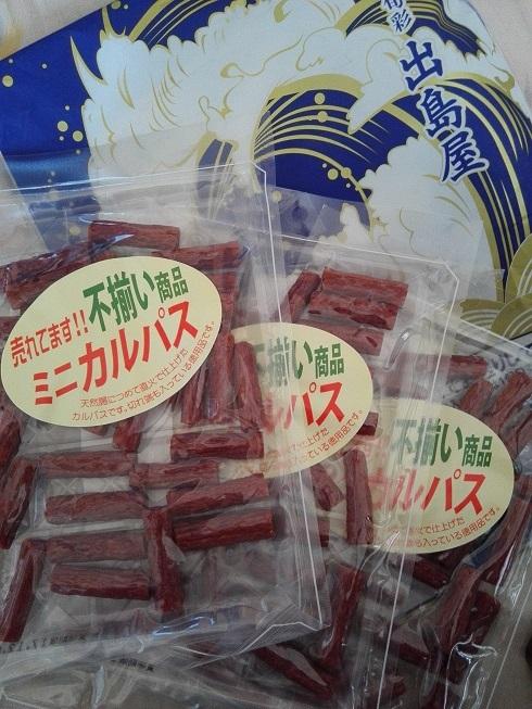 17-09-01-16-06-26-767_photoIII.jpg