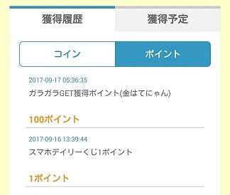 IMG_20170917_181736iiii.jpg