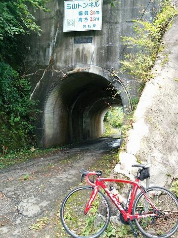 2017913玉山トンネル