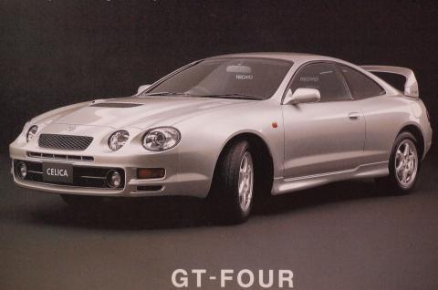セリカ GT-FOUR