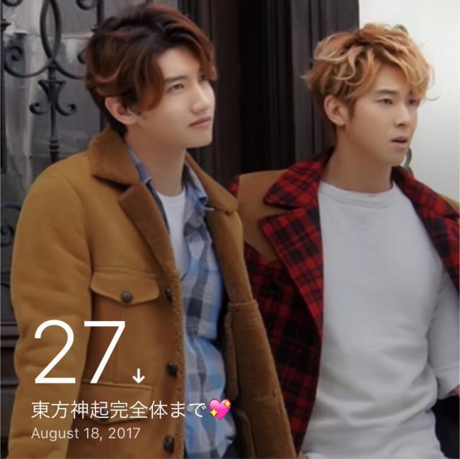2人27日_convert_20170722154148