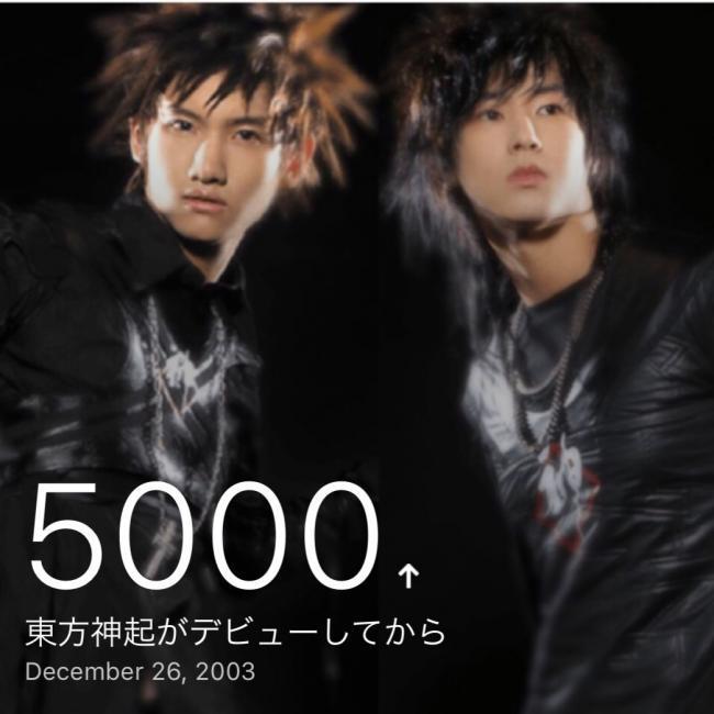 5000日①_convert_20170903225957