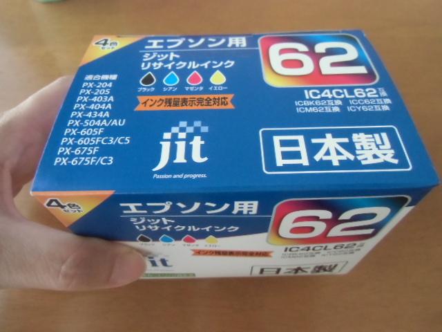 CIMG3089.jpg