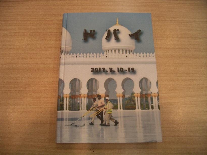 book79-2-1.jpg