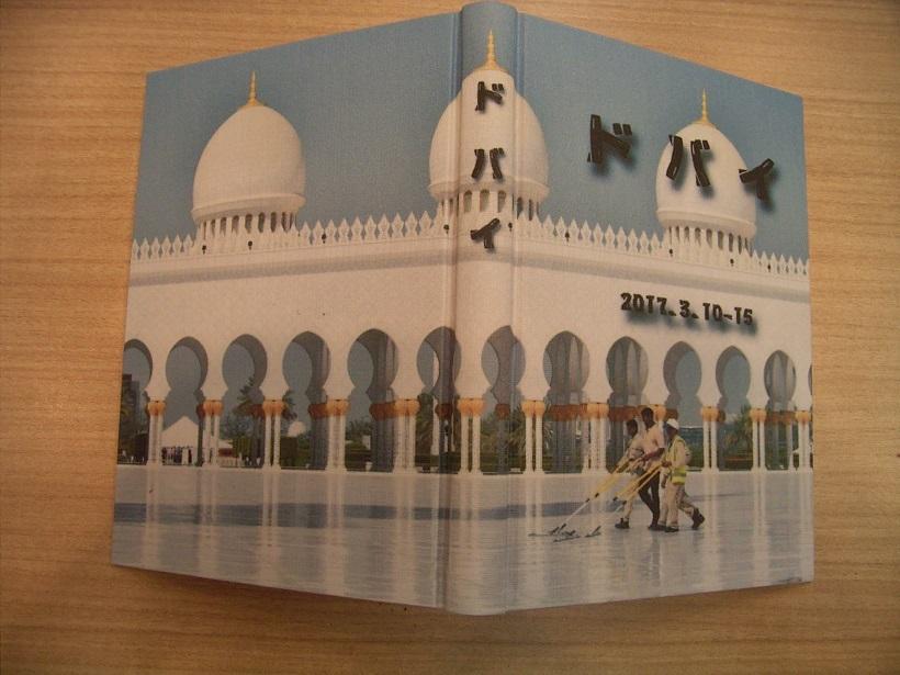 book79-2-2.jpg