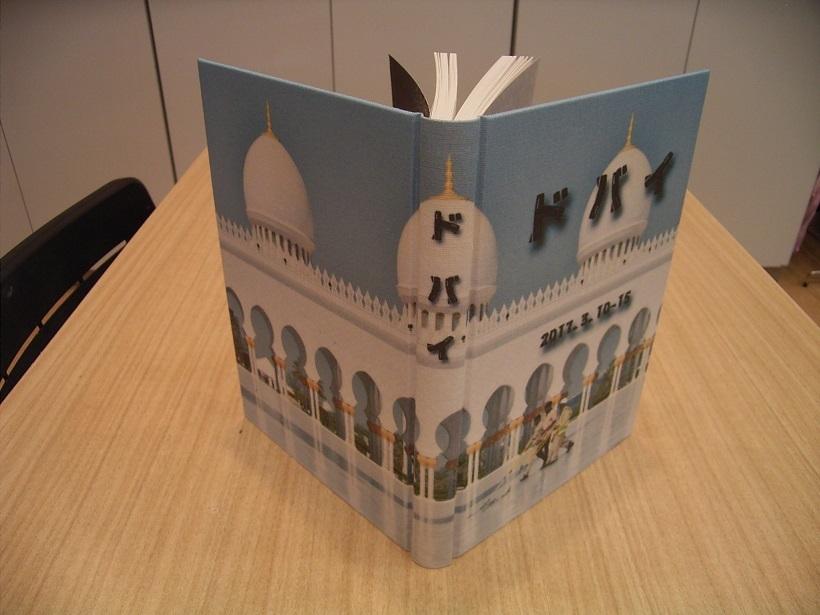 book79-2-3.jpg