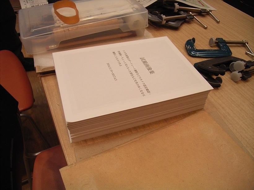 book79-3-1.jpg