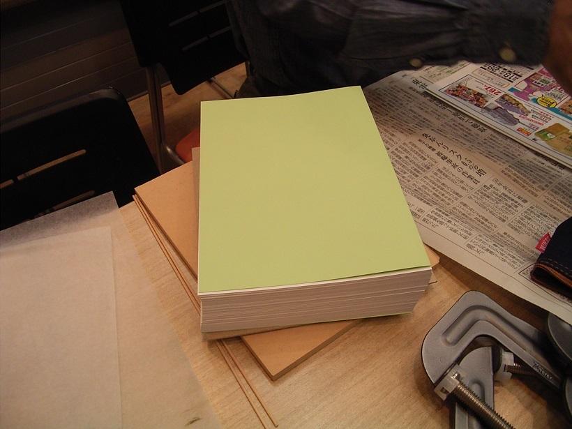 book79-3-2.jpg