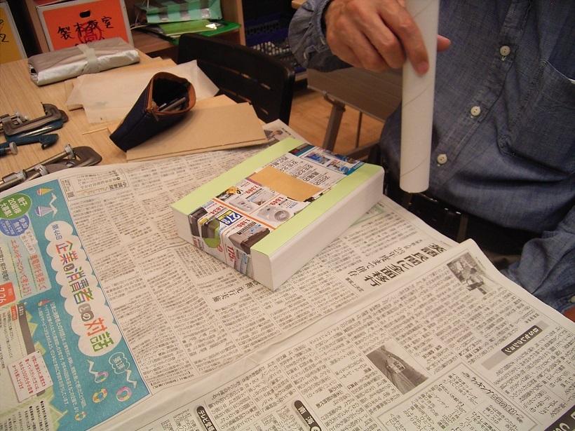 book79-3-4.jpg