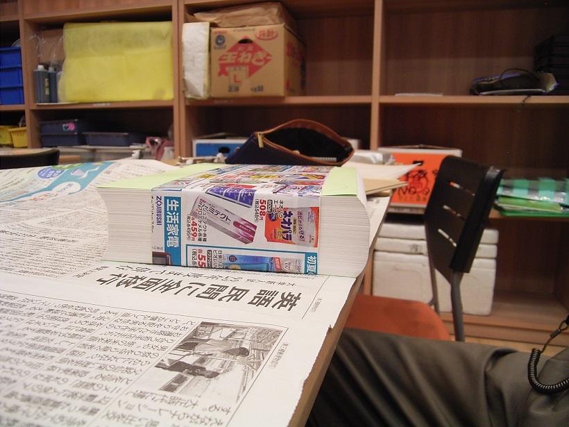 book79-3-5.jpg