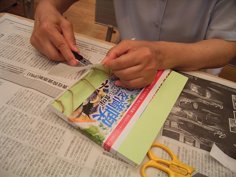 book79-4-2.jpg