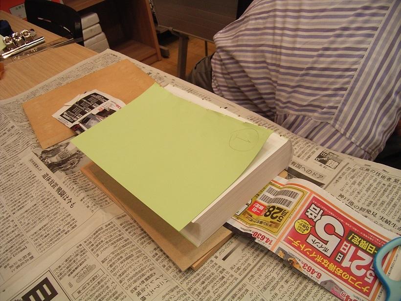 book80-2-1.jpg