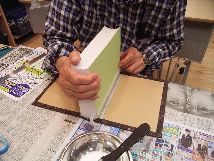 book81-3-2.jpg