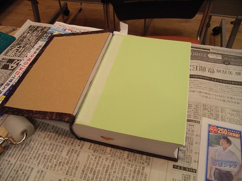 book81-3-4.jpg